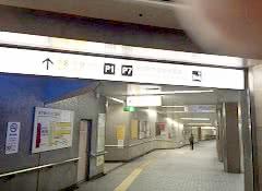 博多駅06