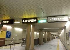 博多駅09